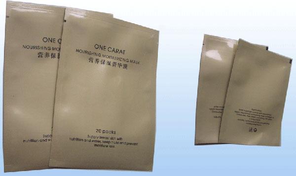包装 包装设计 档案袋 购物纸袋 文具 纸袋 600_357